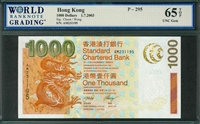 Hong Kong, P-295, 1000 Dollars, 1.7.2003, Signatures: Choon/Wong, 65 TOP UNC Gem
