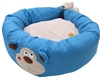 Happy Puppy Cutie Monkey Bed