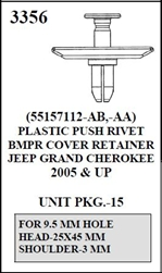 W-E 3356 Plastic Push Rivet, Bumper Cover Retainer, Jeep grand Cherokee