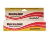 Muscle_Joint_Vanishing_Scent_Pain_Relief_Gel_3_oz_Tube