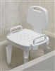 Adjustable Shower Chair 300 lbs Weight Capacity