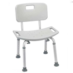 McKesson Bath Chair with Back