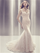 Cb Couture Bridal Gown B080