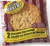 "SHIRES SOFT ""N"" CHEWY 12 SINGLE SERVE 2 PACK COOKIES (1 BOX)"