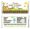 Baby Shower Fisher Price Jungle Animals Candy Wrapper Party Favors