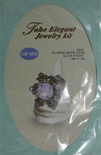 TO-GR-303 - Toho Elegant Jewelry Kit: Flower Motif with Glass Cubic Ring