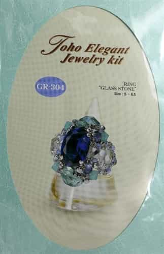 TO-GR-304 - Toho Elegant Jewelry Kit: Glass Cubic Ring - Sapphire