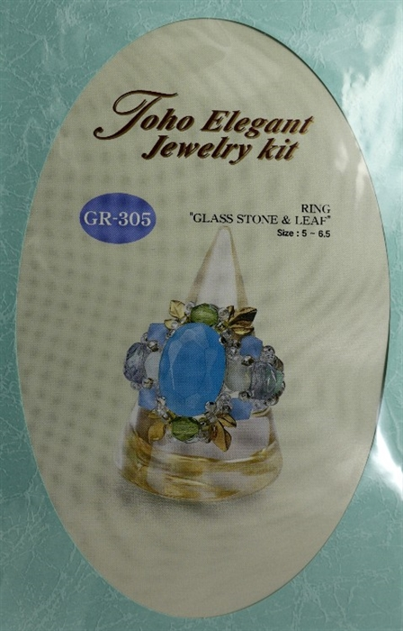TO-GR-305 - Toho Elegant Jewelry Kit: Glass Cubic and Leaf Ring