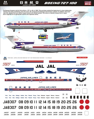 1:144 Japan Airlines Boeing 727-100 (Tsurumaru delivery cs, no windows)