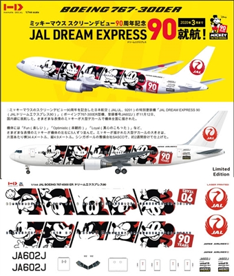 1:144 Japan Airlines 'Mickey 90' Boeing 767-300ER