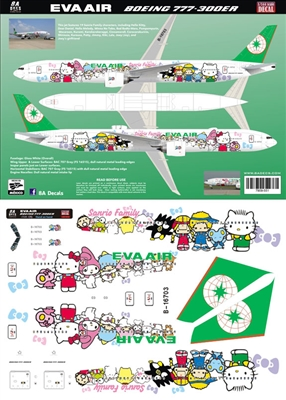 "1:144 Eva Air Boeing 777-300ER ""Hello Kitty Hand in Hand"""