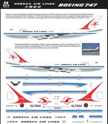1:144 Korean Airlines Boeing 747-200B