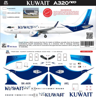 1:200 Kuwait Airways (2016 cs) Airbus A.320NEO