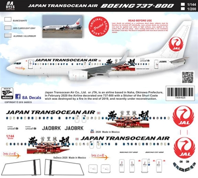 1:200 Japan TransOcean Air Boeing 737-800 'Shuri'