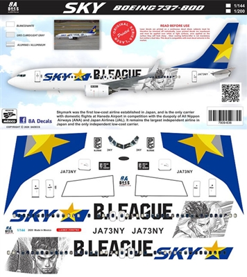 1:200 Skymark Airlines 'B League' Boeing 737-800