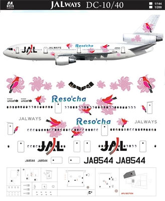 1:200 Japan Airlines 'Rso'cha' McDD DC-10-40