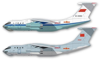 1:144 PLAAF / China United Ilyushin 76