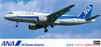 1:200 Airbus A.320, All Nippon