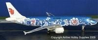 1:200 Airbus A.320, Air China * Scratch & Dent *