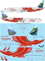 1:144 Air India Express Boeing 737-800 VT-AXR 'Snake Boat Race'
