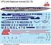 1:122 National Airlines (1958 cs) Douglas DC-7