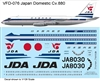 1:126 Japan Domestic Airlines Convair 880