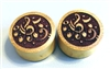 "Pair of ""Sound of Music"" Organic Plugs"