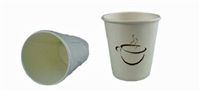 Individually Wrapped Hot & Cold Paper Cup
