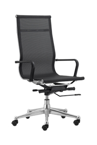 Sonno High Back Task Chair
