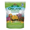 ESPOMA ORGANIC POTTING MIX 2 CU FT