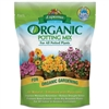 ESPOMA 0RGANIC POTTING MIX 16QT