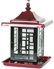 MOSAIC BIRD FEEDER, RED, 5.5LB CAPACITY
