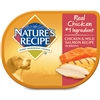 NATURES RECIPE DOG CHICKEN & WILD SALMON IN BROTH 2.75 OUNCE