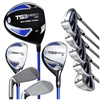 "U.S. Kids Tour Series 51"" 10-Club Graphite Set"