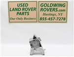 Range Rover P38 99-02 Bosch Engine Alternator Bracket ERR7278