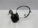 Land Rover 2011-2015 LR2 Lock Cover Assy W/out Camera LR026340