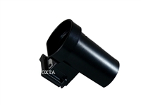 Gaggia-Saeco Coffee Doser Chute | Coffee Grinder Funnel | 11026355 | 996530068049