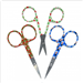 These adorable scissors will brighten your holiday season while you work on your projects