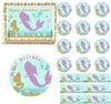 Purple and Gold Mermaids Under The Sea EDIBLE Cake Topper Image Cupcakes Party