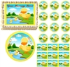 RUBBER DUCKIES Duck First Birthday Baby Shower Edible Cake Topper Image Frosting Sheet - All Sizes!