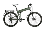 Montague Paratrooper Folding Mountain Bike 2018 BONUS - Huge Sale Now 0n Bikecraze.com