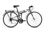 Montague Urban Hybrid Folding Bike 2018 BONUS Travel Soft Case - Huge Sale Now 0n Bikecraze.com