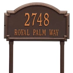 Address Plaque 17 x 9.5 x 1.25 inch Standard Lawn Aluminum- Providence Arch- One Line