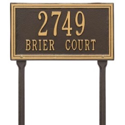 Address Plaque 13 x 7.25 inch Standard Lawn Aluminum- Two Line