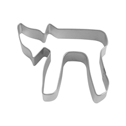 "Chai (Jewish Symbol) 3.25"" Tinplated Steel Cookie Cutter"