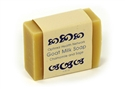 Goat Milk Enema Soap Chamomile and Sage