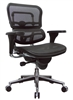 Mesh Ergonomic Executive Chair