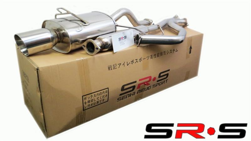 SRS ACURA INTEGRA LS GS RS DOOR TYPERE Catback Exhaust System - 1994 acura integra exhaust system