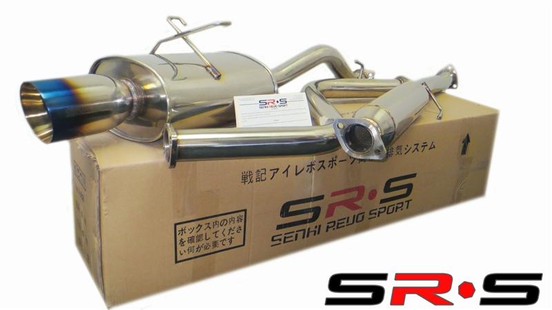 Srs Honda Civic 9900 Si Burned Tip Catback Exhaust System Type Re: 1999 Honda Civic Ex Exhaust System At Woreks.co