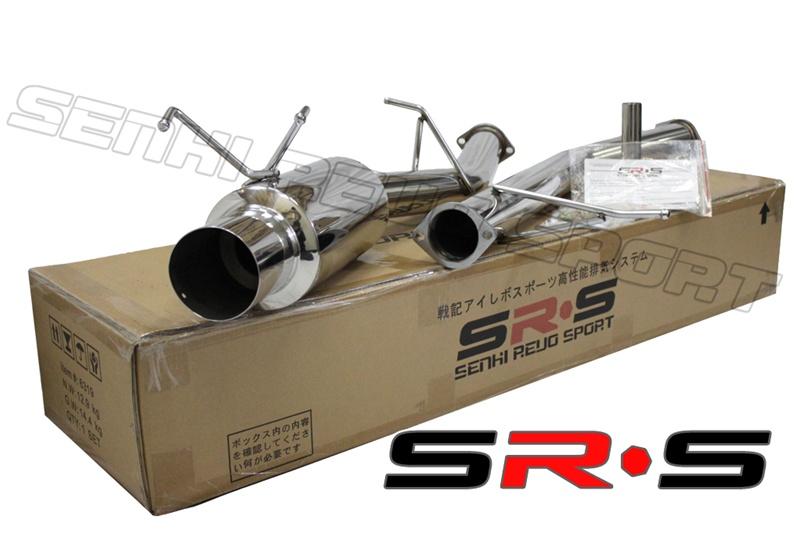 "For 89-94 Nissan 240SX Catback Exhaust System w// 4.5/"" Single Burnt Tip Muffler"